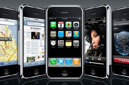 Купить Мобильные телефоны IPhone