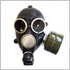Buy Civil gas masks
