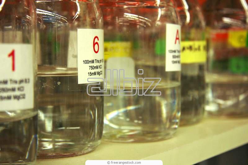 Купить Продукты химические