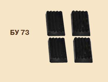 Купить Ключи машинные для бурильных труб типа БУ73-89М