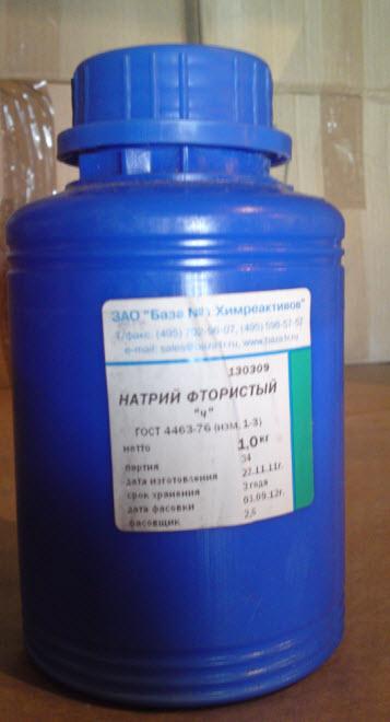 Купить Натрий хлористый