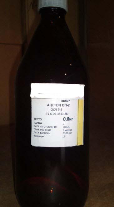 OP-2 acetone