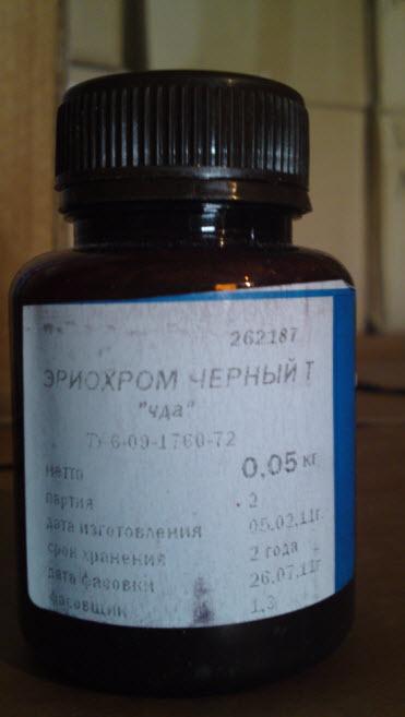 Eriochrom black ChDA T