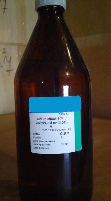 Бутиловый эфир уксусной кислоты Ч