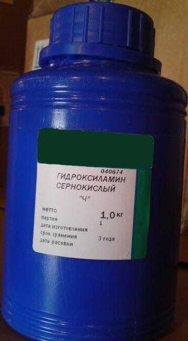 Гидроксиламин сернокислый чистый