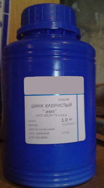 Цинк хлористый импортный