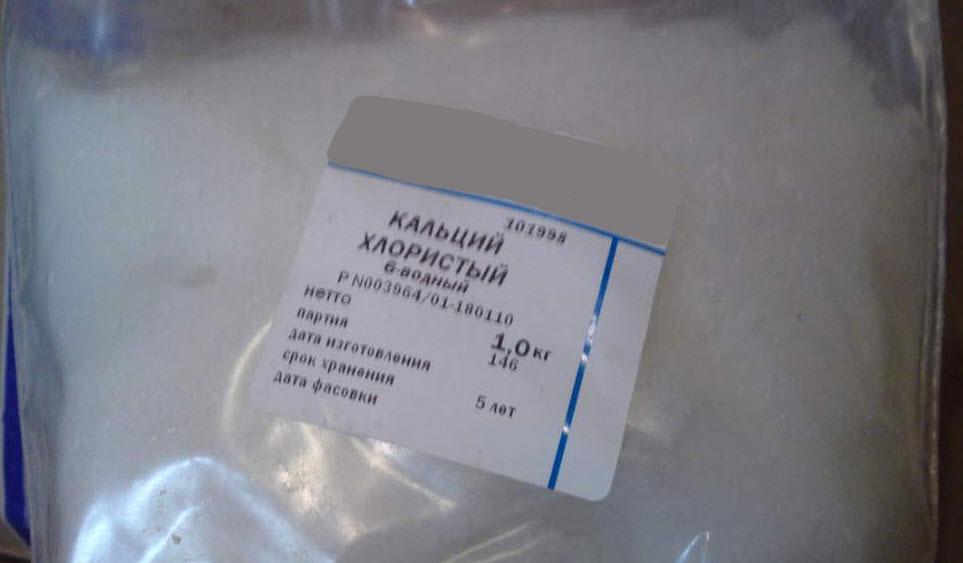 Кальций хлористый 6 водный