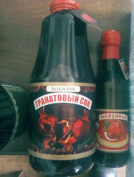 Купить Гранатовые соки