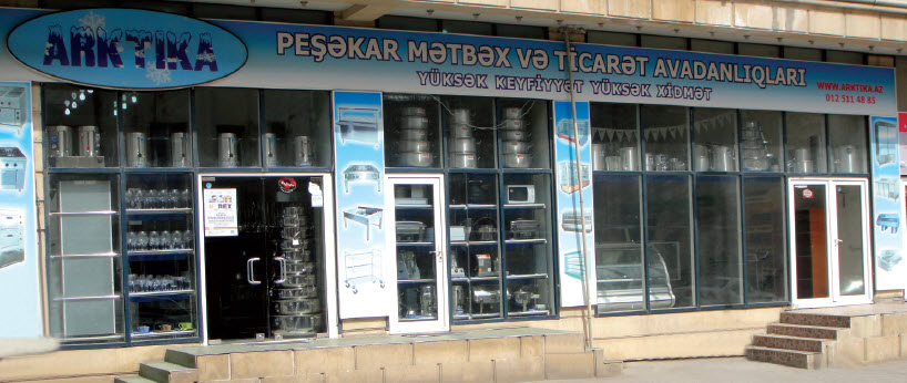 Buy Electric and gas furnaces, Deep fryers, Ovens, Desktops, Vehicles, Refrigerating cases, Refrigerating tables, Wall shelves and racks, Store regiments and Regiments for milk, Confectionery show-windows