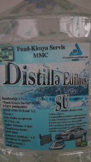 Вода дистиллированная Fuad kimya servis