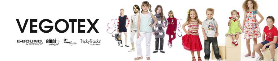 Купить Детская одежда Vegotex