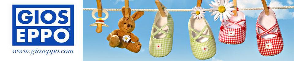 Купить Детская обувь Gioseppo