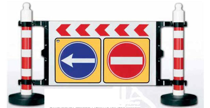 Складной предупреждающий знак барьер 12405 DB R