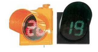Светодиодный счетчик 14361 SV L GS