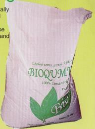 Купить Биогумус - минеральное удобрение для овощных культур