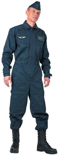 Buy Clothes for workers of aircraft of ARSF0026, ARSF0027, ARSF0028, ARSF0029, ARSF0030