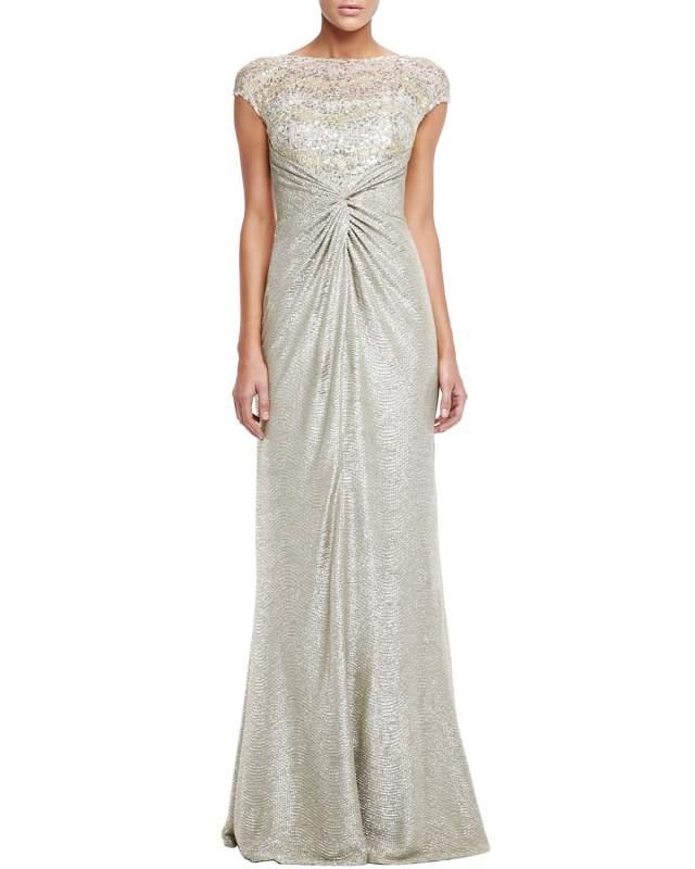 Купить Золотистое Платье с Люрексом