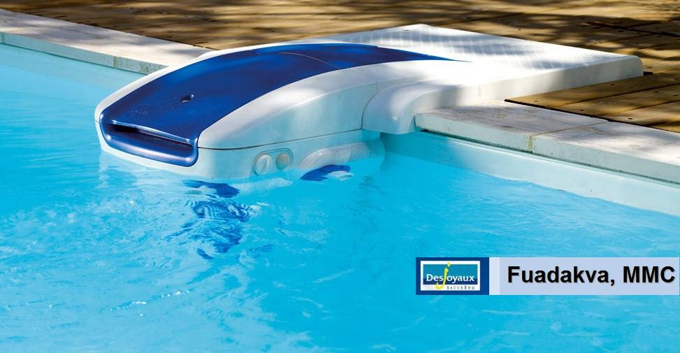 Купить Блок фильтр для бассейна модель - GR.I 181