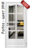 Двери Portos - цвет УНИ