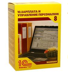 Купить 1С:Зарплата и управление персоналом конфигурация MAK-Az HR&PM