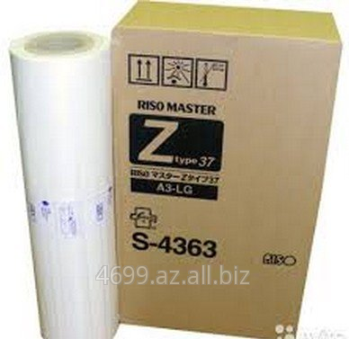 The master film for RZ A3 risographs