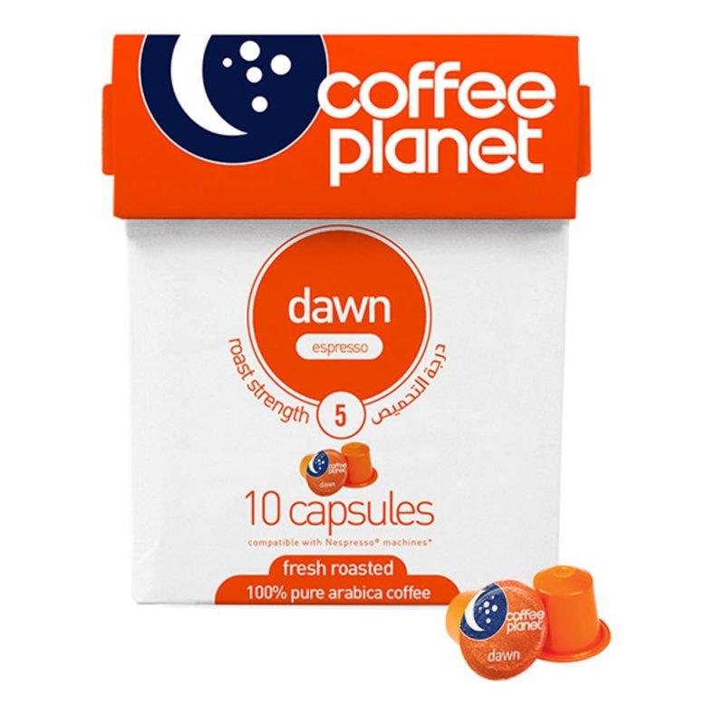 Buy Capsular Dawn Espresso Capsule coffee (12 pcs)