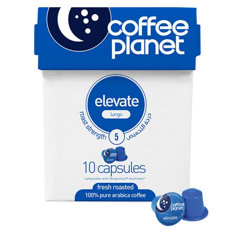 Buy Capsular Elevate Lungo coffee (12 pcs)