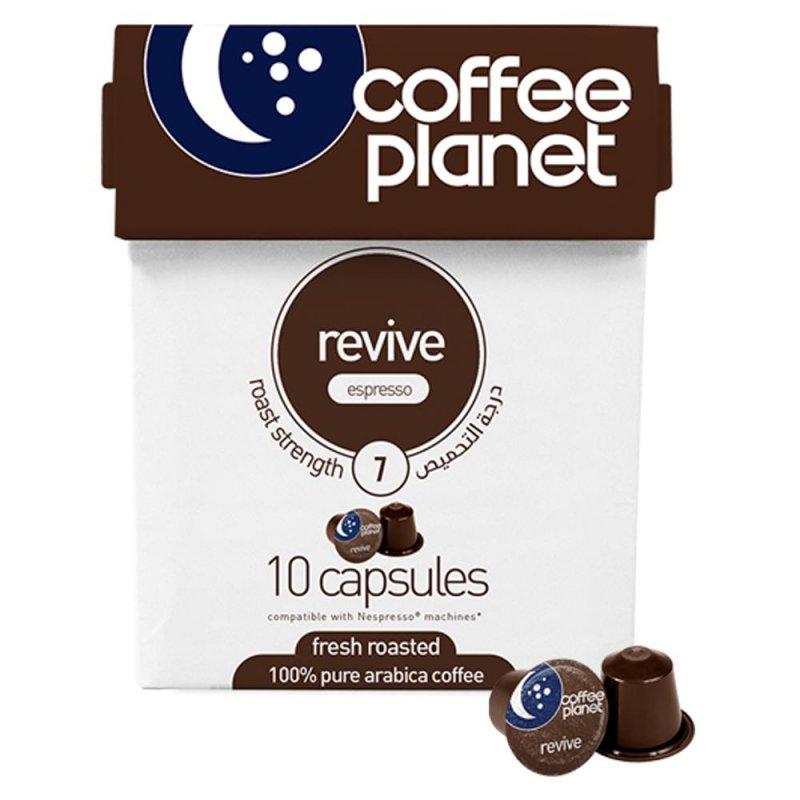 Buy Capsular Revive Espresso coffee (12 pieces)