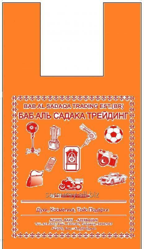 Купить Пакет Майка, с логотипом Dubai