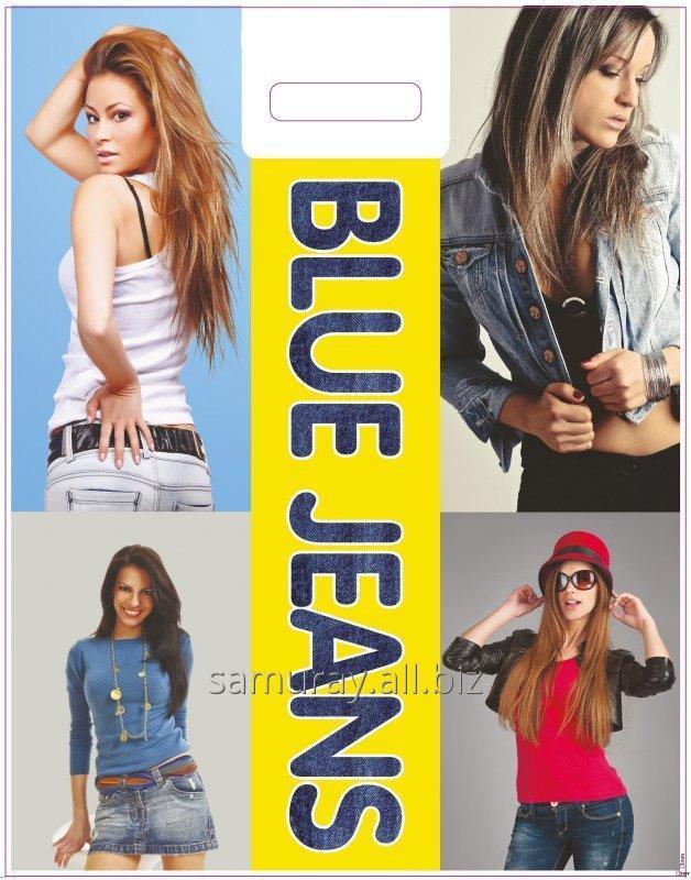 Купить Пакеты с вырубной усиленной ручкой, Blue Jeans