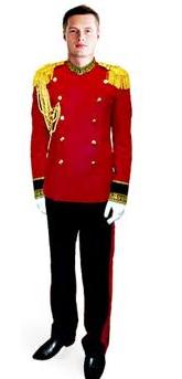 Купить Одежда форменная парадная