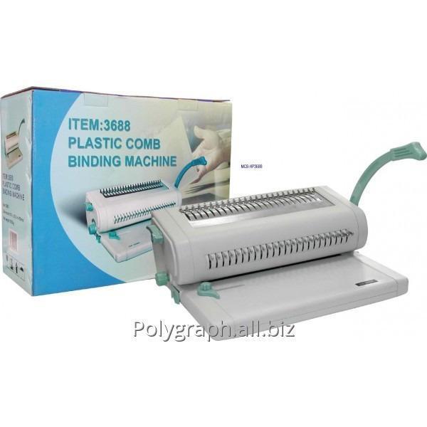 Buy The stitcher Aurora HP 3688 in Bak