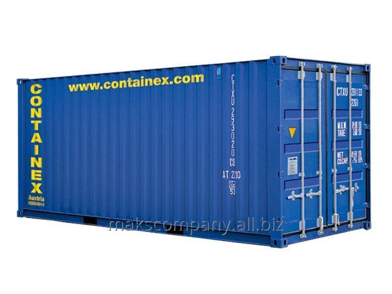 Купить Морской контейнер 40' HC