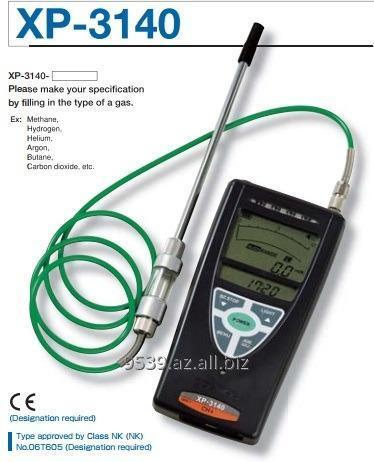 Buy Portable detector of gas