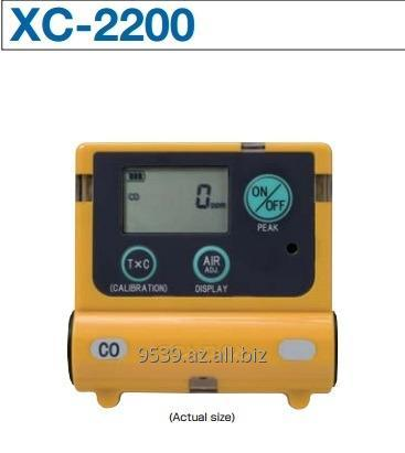 Buy Portable detector Gaza xc2200