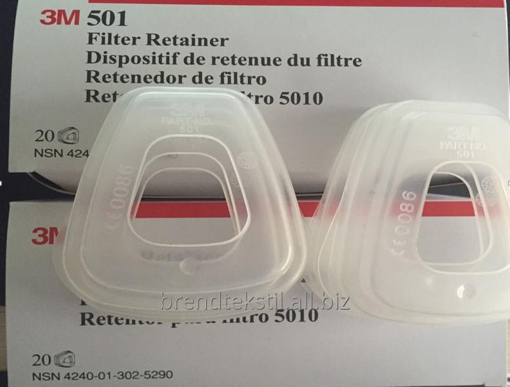 Buy Holder of the prefilter 3M 501