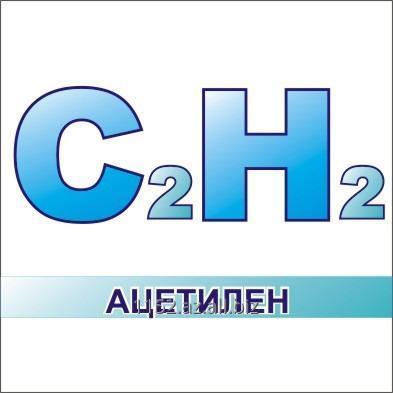 Buy The acetylene dissolved