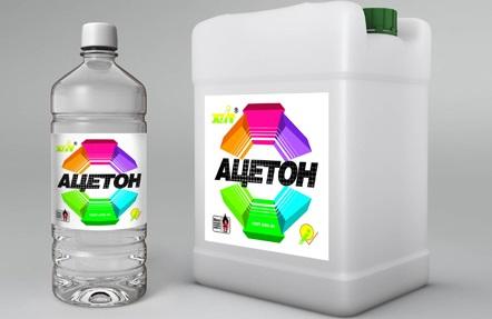 Купить Ацетон