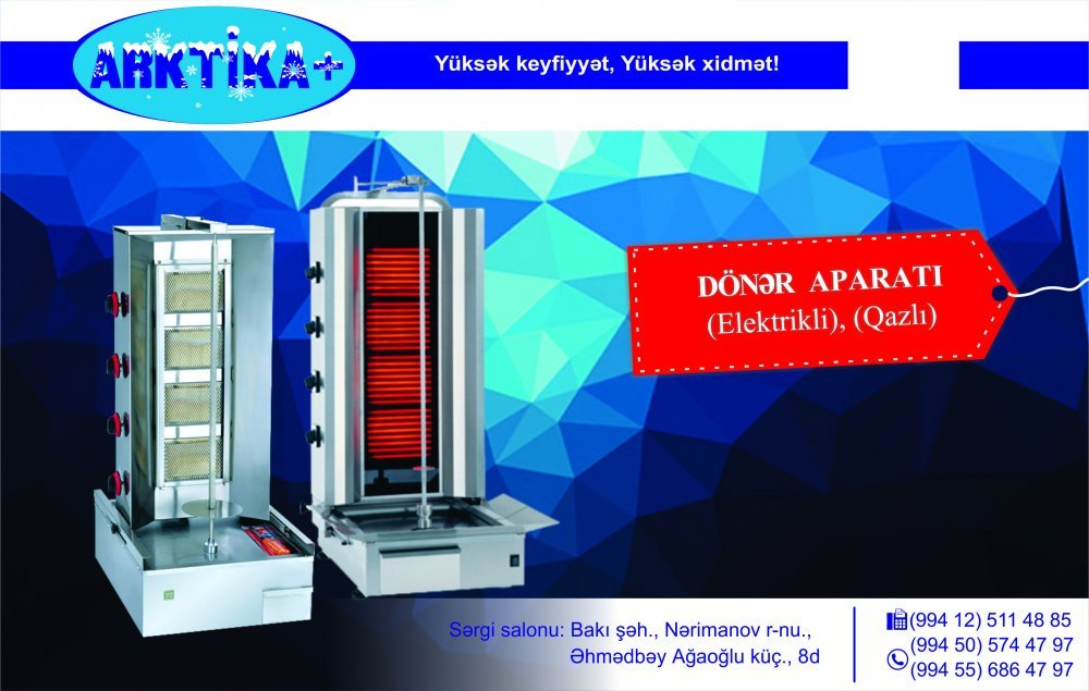 Buy Devices for shawarma