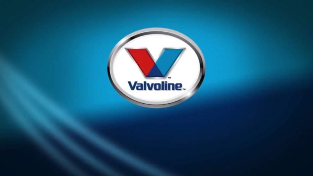 Купить Cинтетическое беззольное и безцинковое масло для циркуляционных систем Valvoline Paper Machine Oil S220
