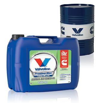 Купить Моторное масло для газовых двигателей Premium Blue GEO M-85 15W-40