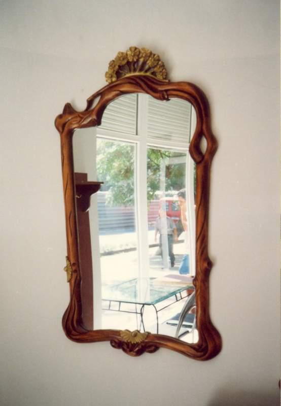 Купить Рамы для зеркал