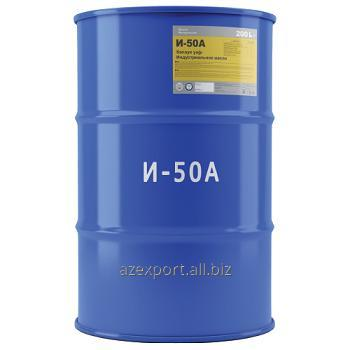 Buy I-50A industrial oil