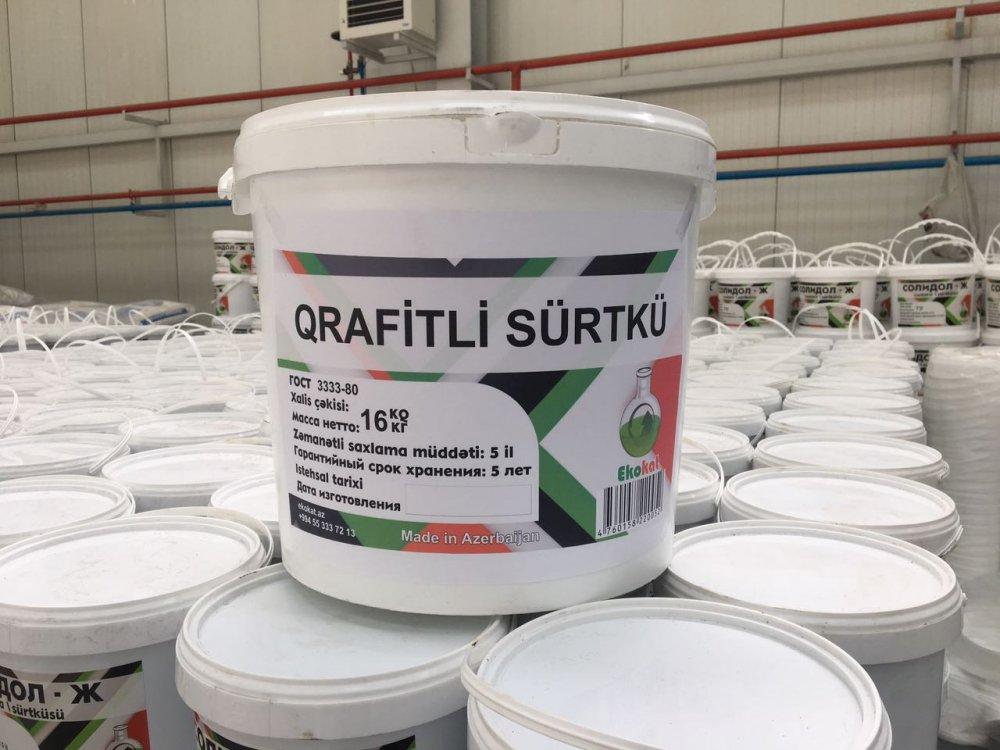 Купить Графитная смазка (УСсА) 16 кг