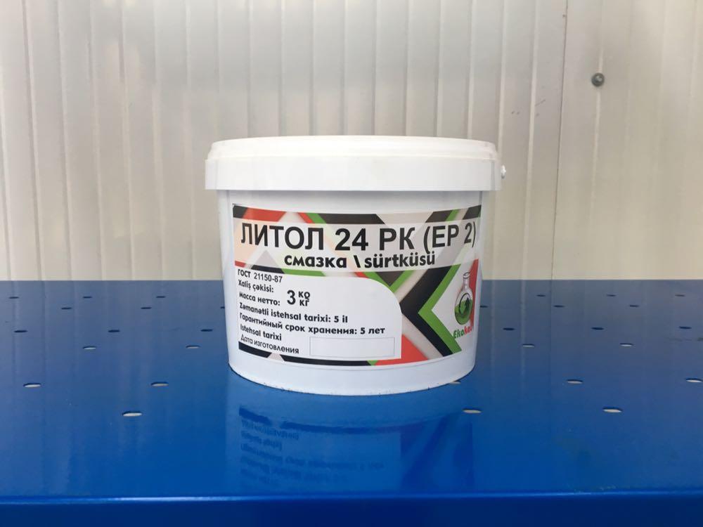Buy Lithol RK 24 (3 kg)