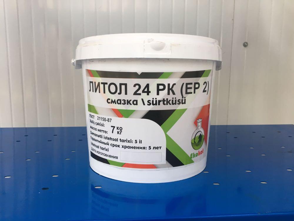 Buy Lithol RK 24 (7 kg)