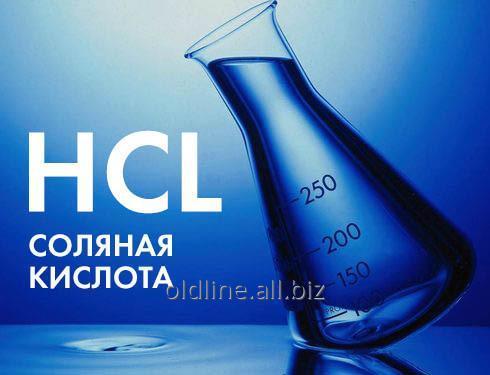 Купить Соляная Кислота (HCL)
