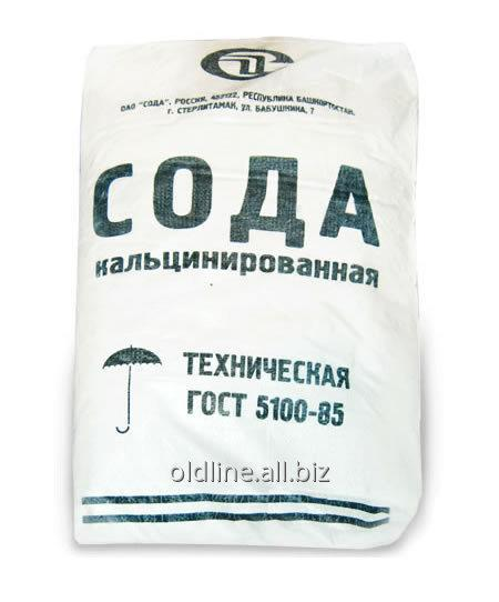 Buy Soda ash (Na2CO3)