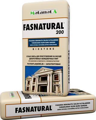 Купить FasNatural 200 Сухая смесь для приготовления на фасаде декоративных облицовочных плит