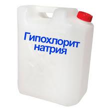 Купить  Гипохлорит натрия ( NaClO )